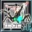 RF::Items : BrutalRex*4