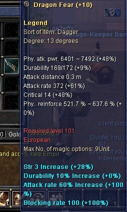 SilkRoad::Items : Chronos-Dragon Fear(+10)