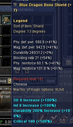SilkRoad::Items : Dionysus-Blue Dragon Bone Shield(+7)