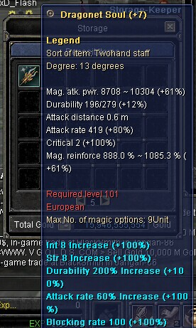 SilkRoad::Items : Hades-Dragonet Soul(+7)