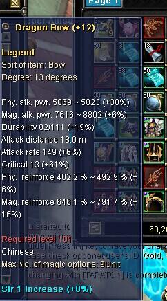 SilkRoad::Items : Themis-Dragon Bow(+12)