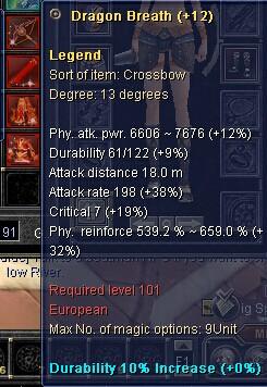 SilkRoad::Items : Themis-Dragon Breath(+12)