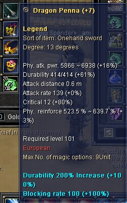 SilkRoad::Items : Nemesis-Dragon Penna(+7)