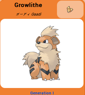 ::Items : Growlithe-NO.058 = 4 Growlithe CANDY