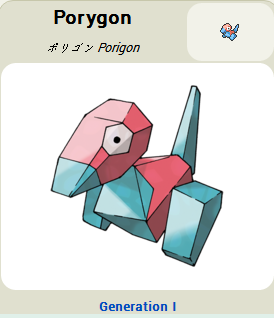 Pokémon GO::Items : Porygon-NO.137 = 4 Porygon CANDY