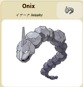 Pokémon GO::Items : Onix-NO.095 = 4 Onix CANDY
