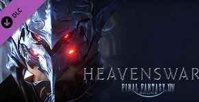 Final Fantasy XIV::Items : FINAL FANTASY® XIV: Heavensward™