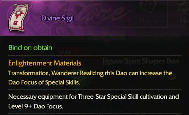 Revelation Online::Items : Divine Sigil