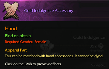 Revelation Online::Items : Gold Indulgence Accessory(Female eternal)