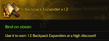 Revelation Online::Items : Backpack Expander*12*10pcs