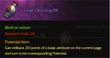 Revelation Online::Items : Large Cleansing Pill*10