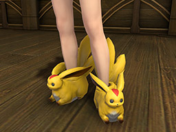 Final Fantasy XIV::Items : Topaz Carbuncle Slippers