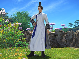 Final Fantasy XIV::Items : Far Eastern Gentleman's Attire