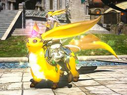 Final Fantasy XIV::Items : Mount: Citrine Carbuncle (Account-wide)