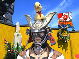 Final Fantasy XIV::Items : Red Tori Kabuto