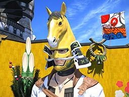 Final Fantasy XIV::Items : Golden Uma Kabuto