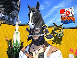 Final Fantasy XIV::Items : Black Uma Kabuto