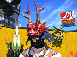 Final Fantasy XIV::Items : Crimson Dragon Kabuto