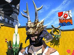 Final Fantasy XIV::Items : Golden Dragon Kabuto