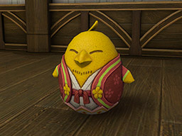 Final Fantasy XIV::Items : Handmade Happy New Chocobo
