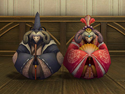 Final Fantasy XIV::Items : Jumbo Sheep Dolls
