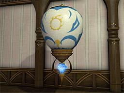 Final Fantasy XIV::Items : Authentic Rising Balloon