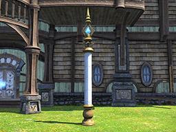 Final Fantasy XIV::Items : Limited Edition Rising Pillar