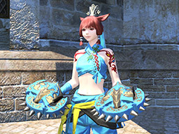 Final Fantasy XIV::Items : Pot of Metallic Sky Blue Dye