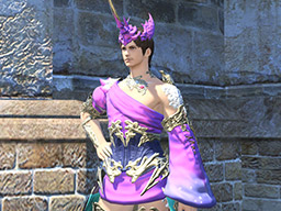 Final Fantasy XIV::Items : Pot of Metallic Purple Dye