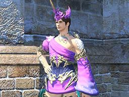 Final Fantasy XIV::Items : Ten Pots of Metallic Purple Dye