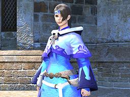 Final Fantasy XIV::Items : Pot of Metallic Blue Dye