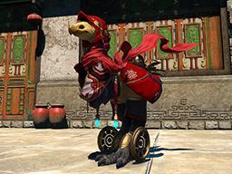 Final Fantasy XIV::Items : Nezha Barding