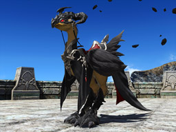 Final Fantasy XIV::Items : Demonic Barding