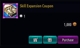 Kritika REBOOT::Items : Skill Expansion Coupon