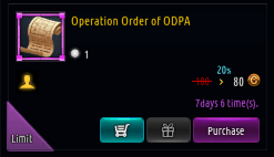 Kritika REBOOT::Items : Operation Order of ODPA*10