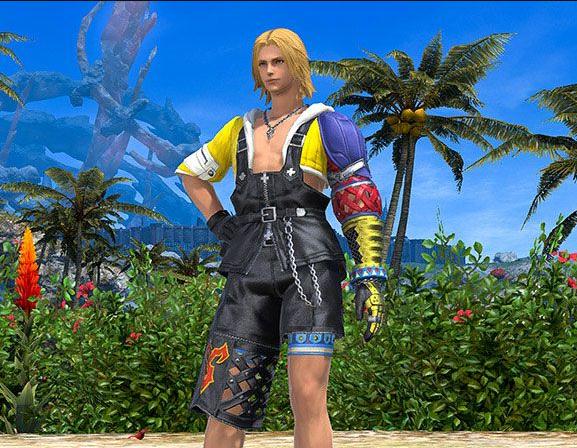 Final Fantasy XIV::Items : Abes Attire
