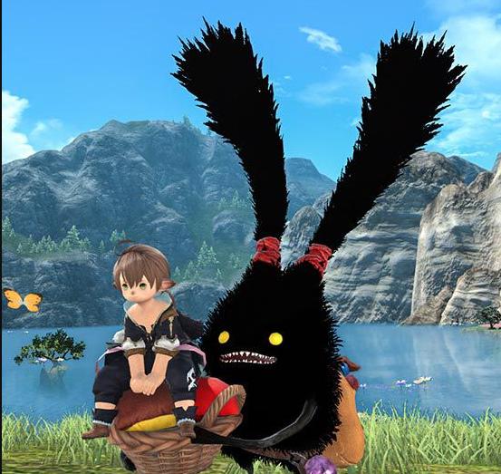 Final Fantasy XIV::Items : Mount: Spriggan Stonecarrier (Account-wide)
